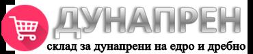 Дунапрен от Узунов